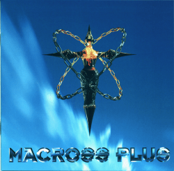 macross+2