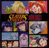 Slayers Next - Sound Bible KICA-307