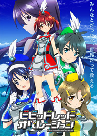 Vividred-Operation preview