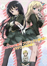 boku-wa-tomodachi anime