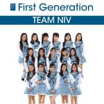 MNL48 Team N4