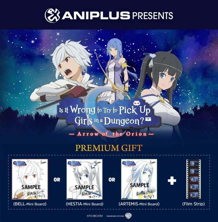 Danmachi' anime film's PH screening detailed - ANIMEPH