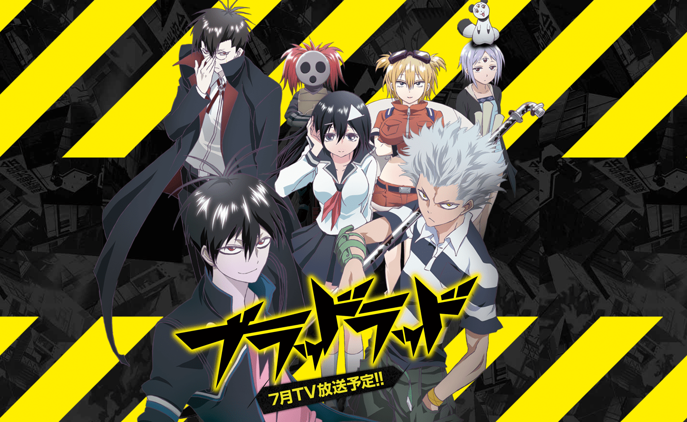 https://i1.wp.com/www.animepowerlevel.com/wp-content/uploads/2013/05/BloodLad_poster.png