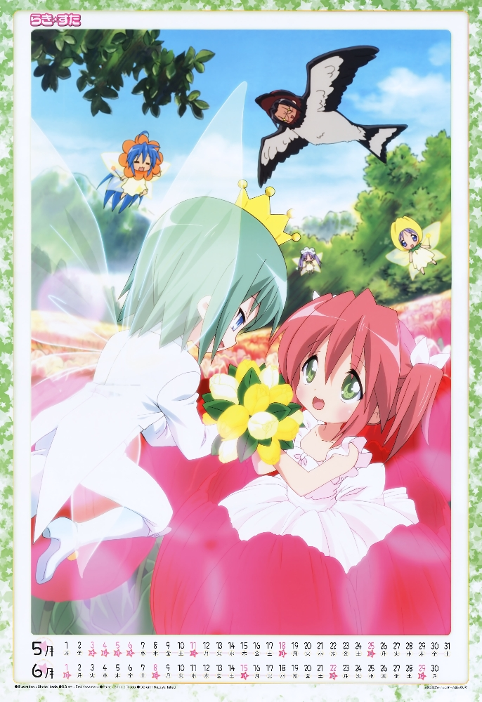Lucky Star Picture Gallery