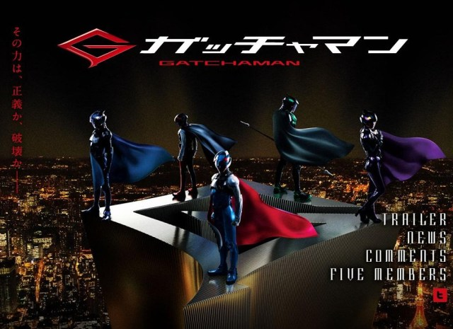 gatchaman-in-suits