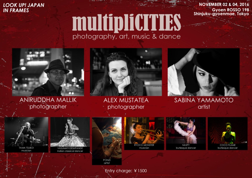 multiplicities_promo_part12_1