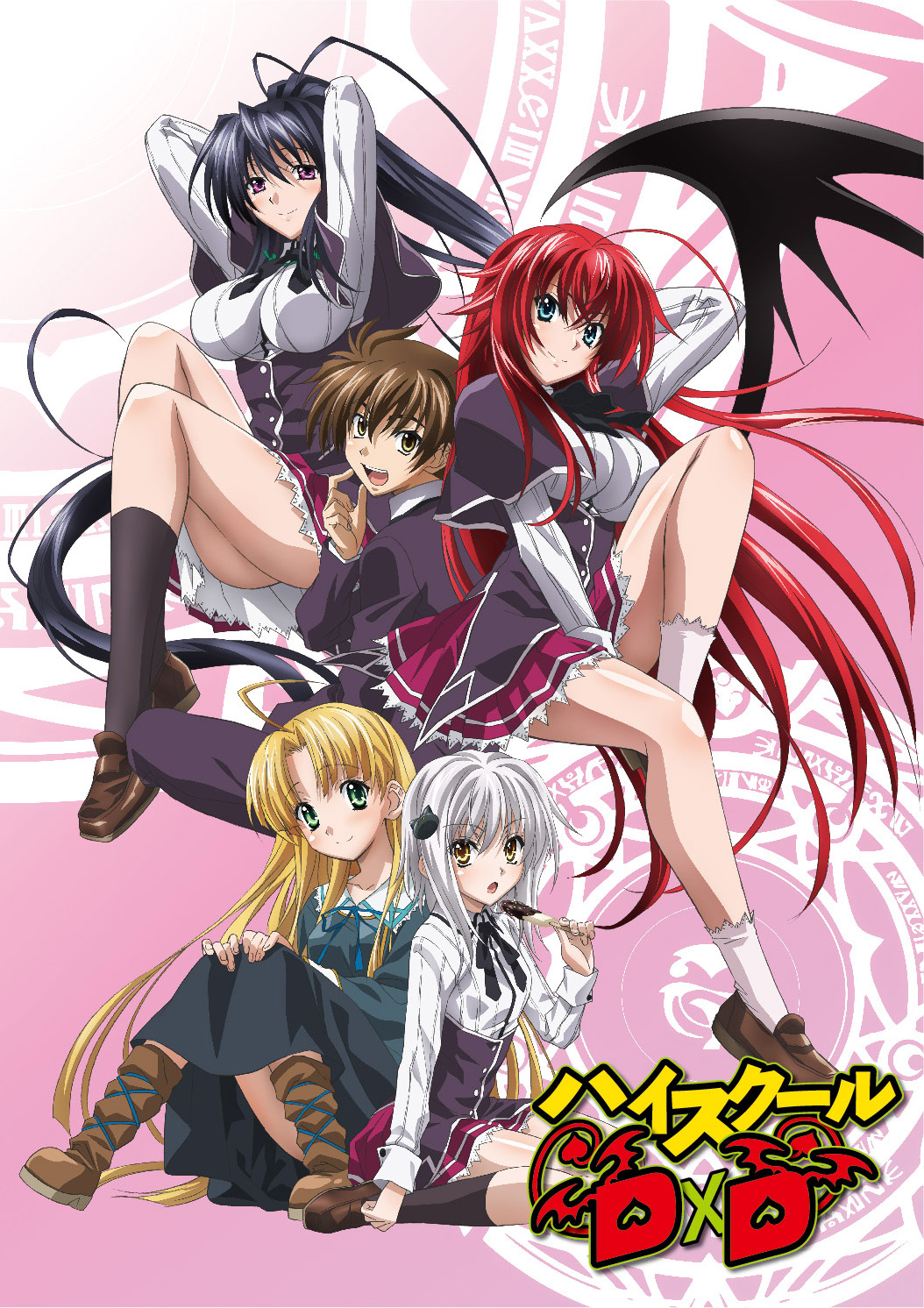 HentaiStream.com High School DxD Episode 1
