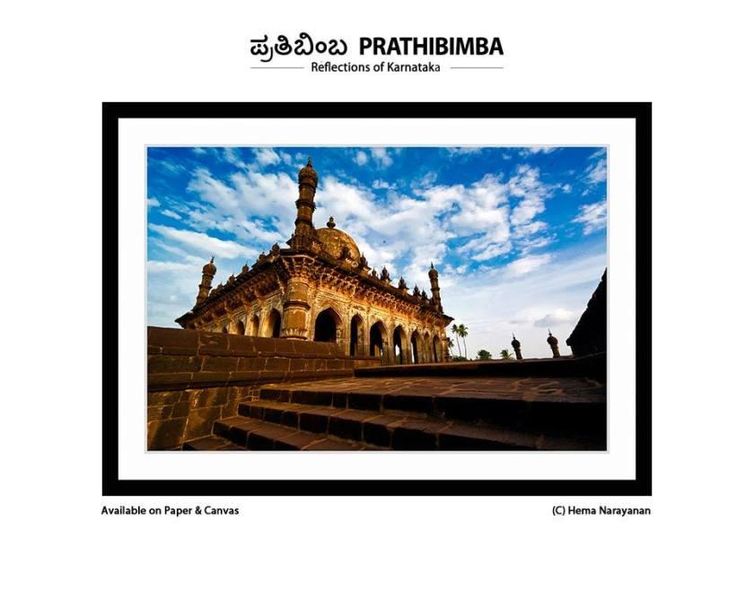 Hema Narayanan's iconic shot of the majestic Ibrahim Rauza.