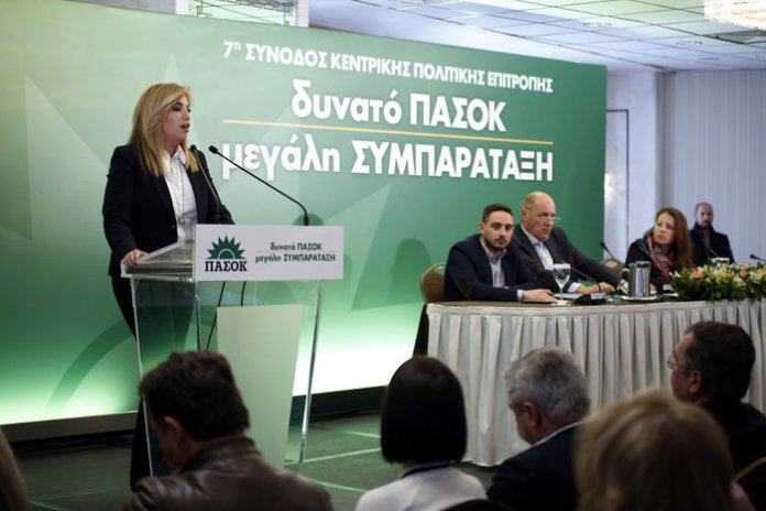 Η ομιλία της προέδρου στην Κ.Ε.