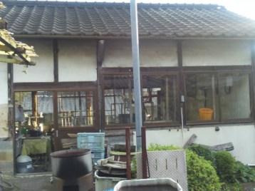 Ichihara Studio