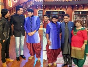ComedyWith Kapil