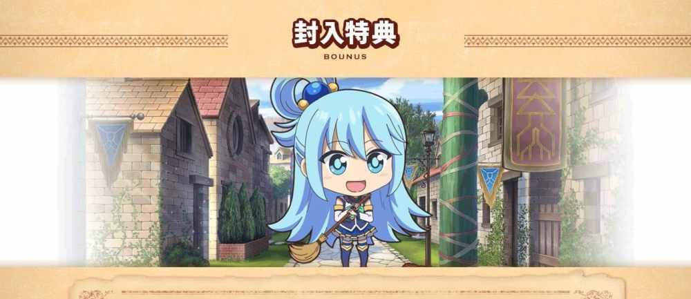 Konosuba nos muestra los primeros minutos de su nuevo videojuego