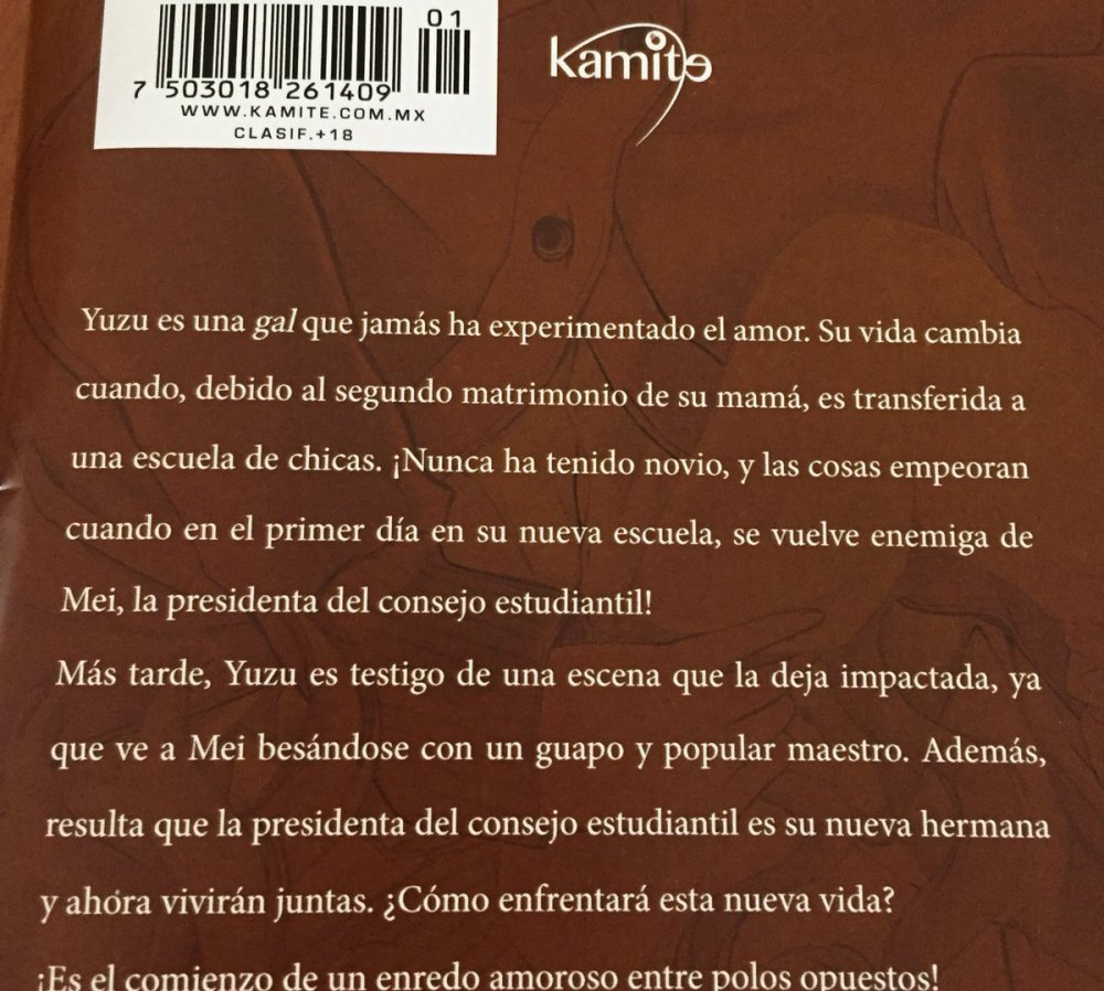 El manga Citrus se publicará en México