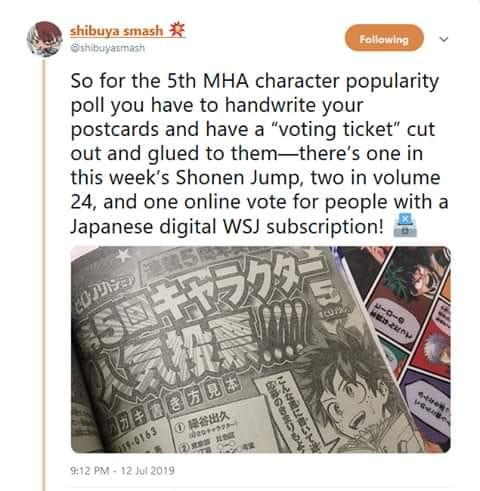 Para votar en los ranking de Boku No Hero Academia ahora tendrás de pagar