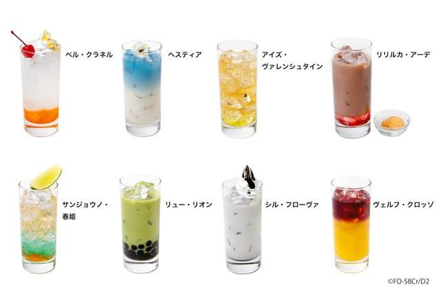Toma un café mientras ligas en un calabozo en la nueva cafetería de Danmachi