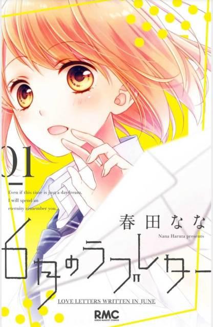 6-gatsu no Love Letter