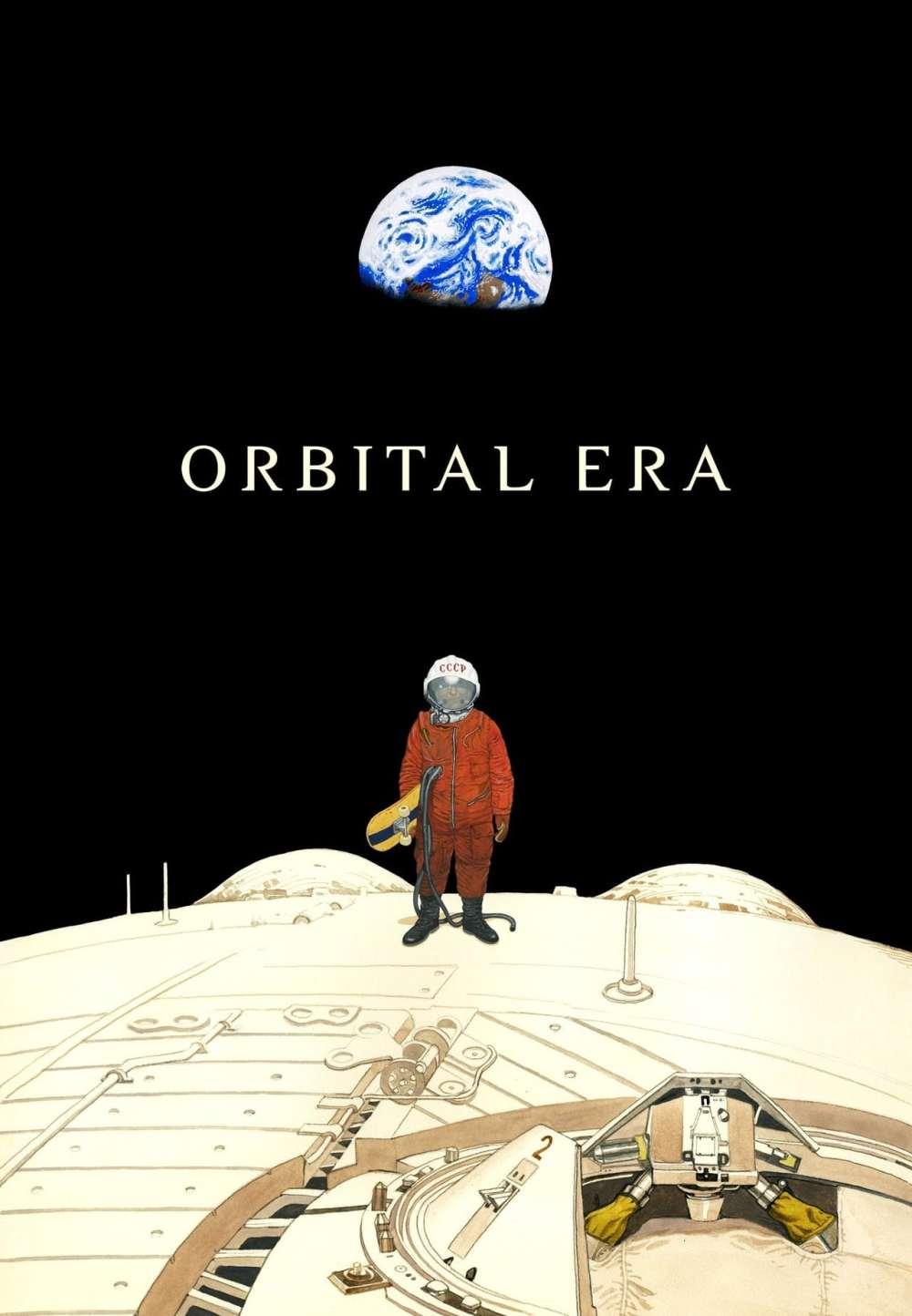 Orbital Era, la nueva película del creador de Akira y ya tiene teaser