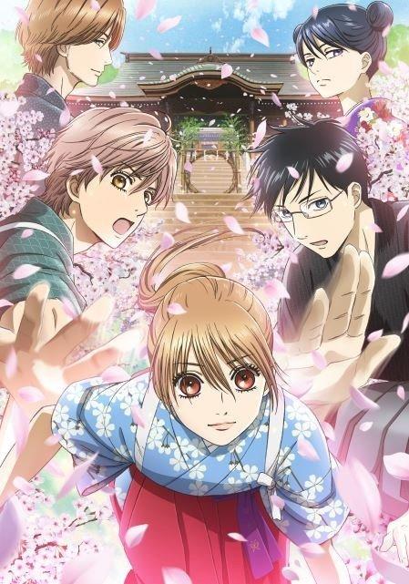 La tercera temporada de Chihayafuru estrena un nuevo video promocional