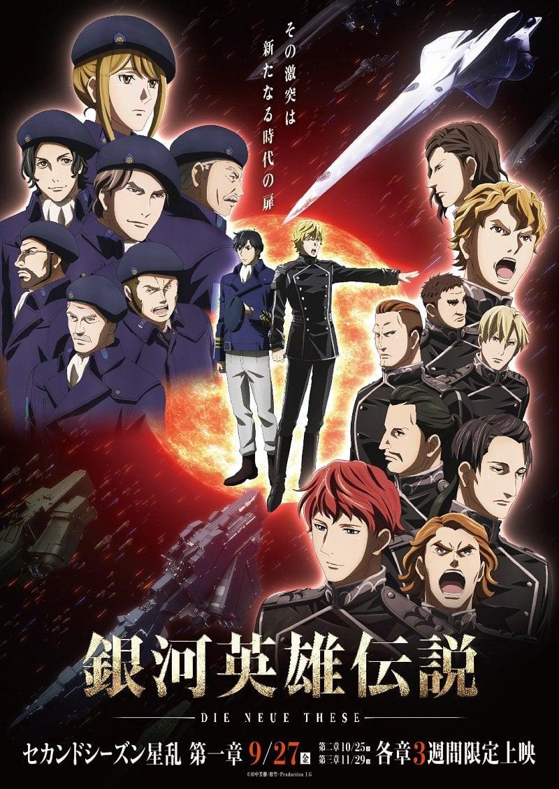 Legend of the Galactic Heroes: Die Neue These revela una imagen promocional de la segunda temporada