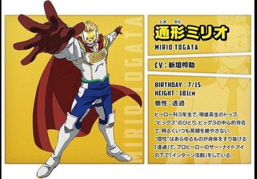 Boku no Hero Academia revela nuevas imágenes promocionales de Big Three