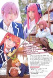 Enako realizó cosplay de las quintillizas de Go-Toubun no Hanayome 4