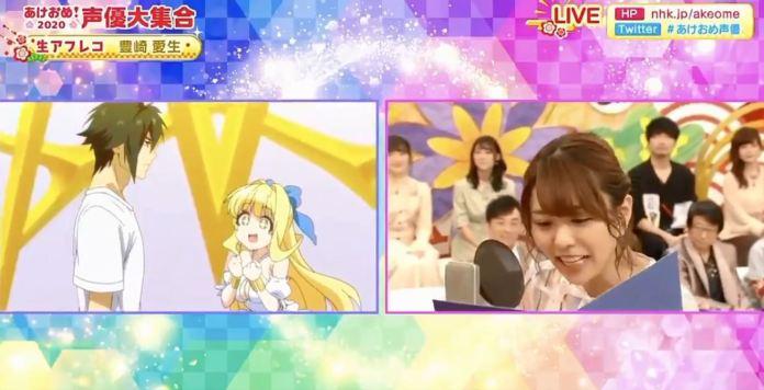 Kono Yuusha ga Ore TUEEE: Mira como Aki Toyosaki interpreta en vivo a Ristarte