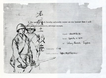 Drawing of two Japanese soldiers