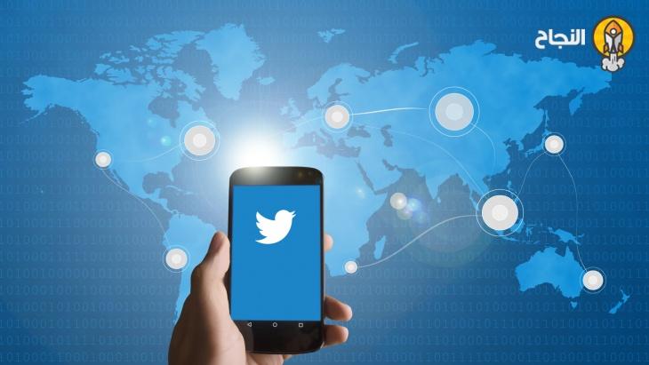 انشاء وتوثيق حساب جديد على موقع تويتر Twitter