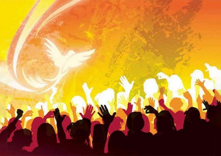 il caro amico spirito santo