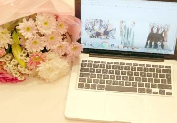 blogging design secret