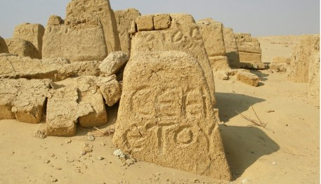 In 2010, we conducted a survey of the Coptic burial markers found on top of the mounds at Karanis.