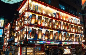 Colorful lanterns in the Shinsekai district of Osaka, Japan