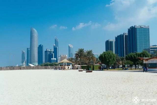 Walking along the corniche park in Abu Dhabi