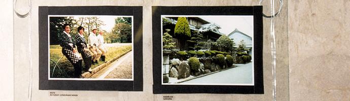 2003 Mielensiltoja – kuvapareja japanilaisesta kaupungista ja luonnosta, Gardenia, Helsinki, yksityisnäyttely