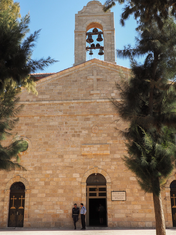 Eglise Saint-Georges à Madaba.