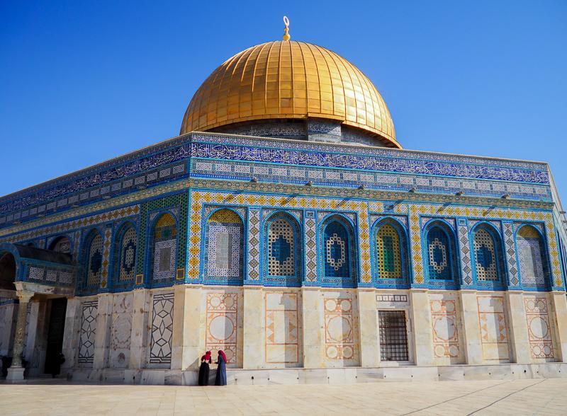 Dôme du Rocher à Jerusalem