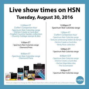 HSN Showtimes