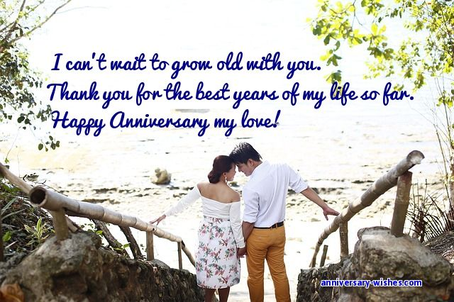 Love messages for husband on first anniversary