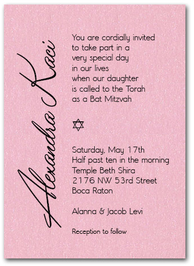 Shimmery Pink Bat Mitzvah Invitations