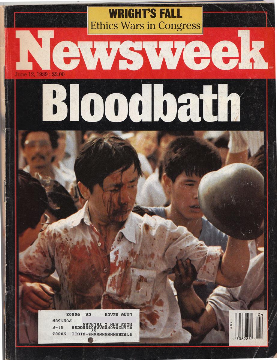 1989NewsweekTiananmen