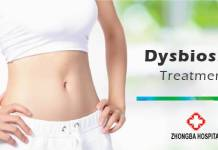 dysbiosis gastroenterologist in lahore bawaseer ka ilaj piles treatment chinese specialist in lahore gastrointestinal specialist