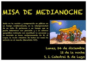 Noiteboa Catedral Lugo