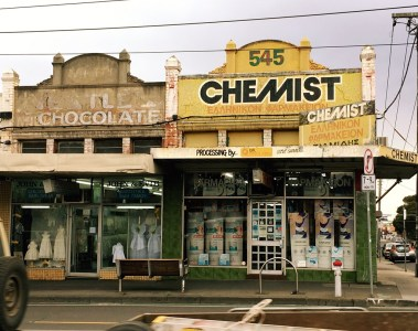 vintage pharmacy front