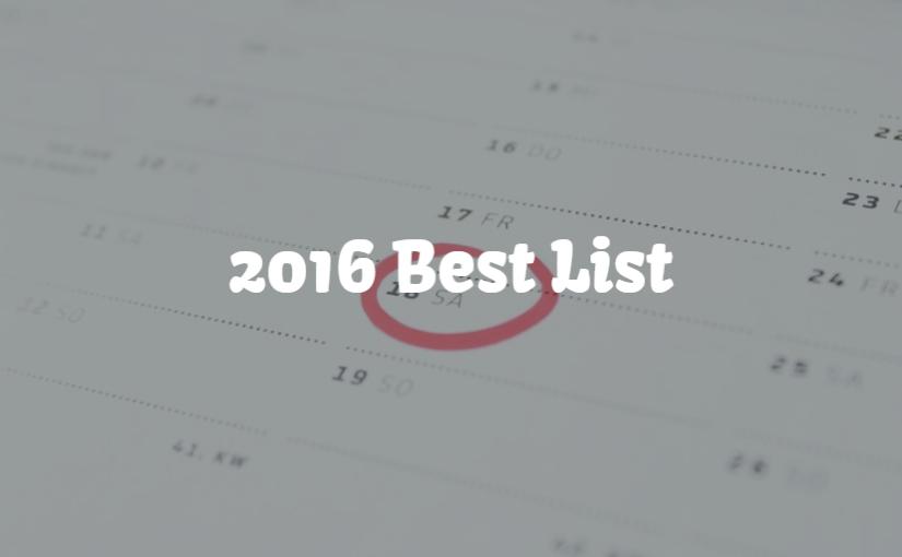 2016 Best List