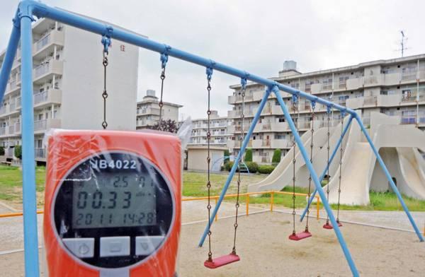 Fukushima: Tokyo, dimezzare radiazioni in 2 anni