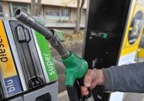 Un distributore di benzina