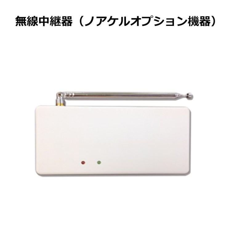 NOAKEL(ノアケル) 電波中継器EXC-7170D