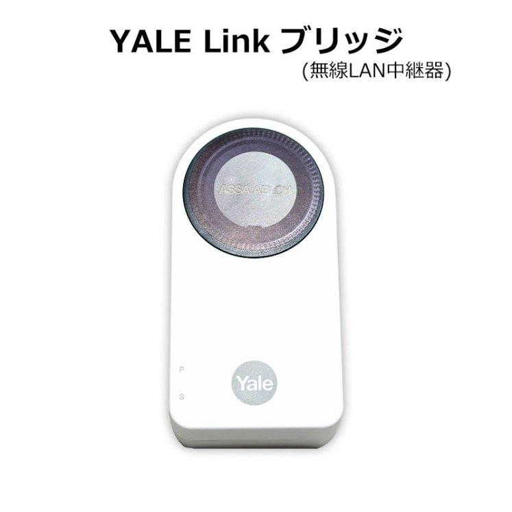 iRevo GATEMAN YALE Linkブリッジ (無線LAN中継器)