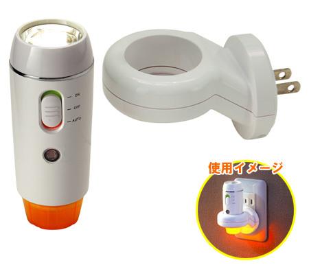 充電式LEDホームライトAL-100