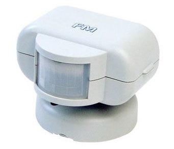 無線人感・火災センサー BS-200F(乾電池式)